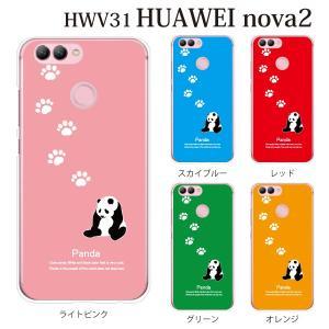 Huawei nova2 ケース ファーウェイ nova2 ケース カバー hwv31 おしゃれ かわいい パンダ あしあと|kintsu
