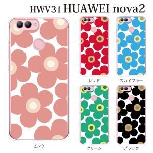Huawei nova2 ケース ファーウェイ nova2 ケース カバー hwv31 おしゃれ かわいい フラワー|kintsu