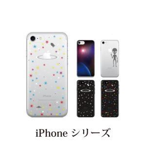 スマホケース iphone xs max xr ケース iphone8 plus カバー iphone7 iphone6s iphone se アイフォン 星 宇宙|kintsu