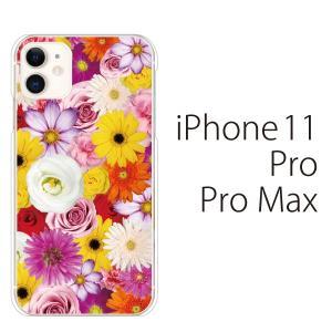 スマホケース iphone11 Pro スマホカバー 携帯ケース アイフォン11 Pro TPU素材...