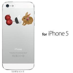 iPhone SE iPhone5S iPhone5 スマホケース アップルマーク / うさぎとチェリー|kintsu