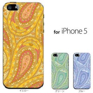 iPhone SE iPhone5S iPhone5 スマホケース / ペイズリー TYPE1|kintsu