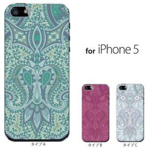 iPhone SE iPhone5S iPhone5 スマホケース / ペイズリー TYPE3|kintsu