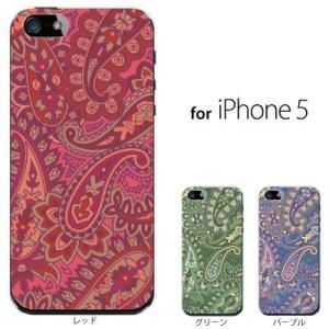 iPhone SE iPhone5S iPhone5 スマホケース / ペイズリー TYPE4|kintsu