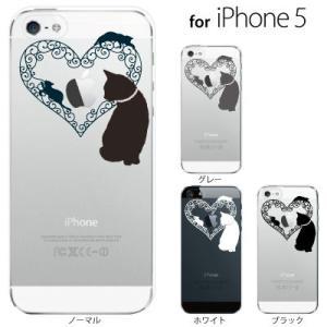 iPhone SE iPhone5S iPhone5 スマホケース アップルマーク / アンティーク ハートキャット ねこ|kintsu