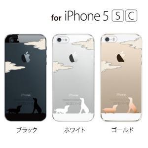 iPhone SE iPhone5S iPhone5 スマホケース アップルマーク / お月さんと犬|kintsu