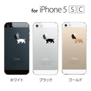 iPhone SE iPhone5S iPhone5 スマホケース アップルマーク / ドック犬(ミニチュアダックス)|kintsu