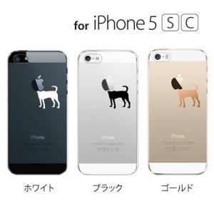 iPhone SE iPhone5S iPhone5 スマホケース アップルマーク / ドック犬(ダルメシアン)|kintsu