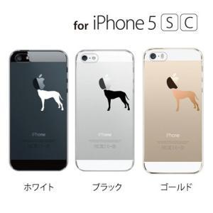 iPhone SE iPhone5S iPhone5 スマホケース アップルマーク / ドック犬(グレイハウンド)|kintsu