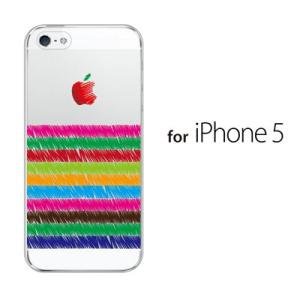 iPhone SE iPhone5S iPhone5 スマホケース アップルマーク / 色塗り リンゴ|kintsu