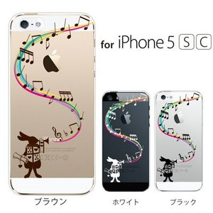 iPhone SE iPhone5S iPhone5 スマホケース アップルマーク / ラッパ吹きの...