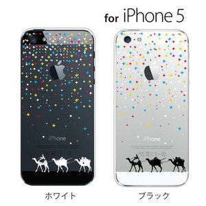 iPhone SE iPhone5S iPhone5 スマホケース アップルマーク / 星降る砂漠の夜 マルチ|kintsu