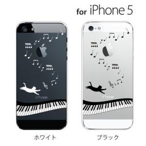 iPhone SE iPhone5S iPhone5 スマホケース アップルマーク / 音符とじゃれる猫|kintsu