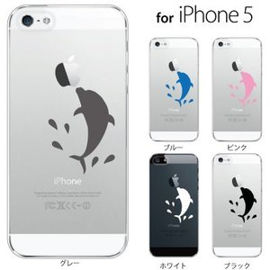 iPhone SE iPhone5S iPhone5 スマホケース アップルマーク / イルカ ドルフィン ボール遊び|kintsu