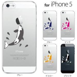 iPhone SE iPhone5S iPhone5 スマホケース アップルマーク / シャチ キラーホエール ボール遊び/|kintsu