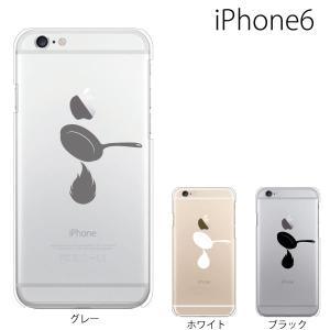 ymobile、uq モバイル、au、docomo、ソフトバンクの人気・最新のiphone6 iph...