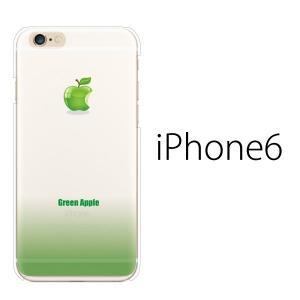 スマホケース iphone6s iphone6 アイフォン6 携帯ケース スマホカバー  green apple 青りんご グリーンアップル|kintsu
