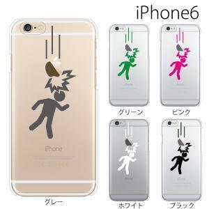 スマホケース iphone6s アイフォン6s アイホン スマホカバー 携帯ケース アップルマーク 激突 落下 りんご|kintsu