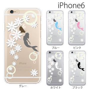 スマホケース iphone6s プラス plus アイフォン6プラス スマホカバー 携帯ケース マーメード・キス 人魚 花 フラワー|kintsu