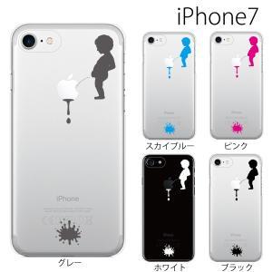 スマホケース iphone7 ケース アイフォン7 スマホカバー 携帯ケース スマートフォンケース アップルマーク/ 小便小僧 ジュリアン 石造|kintsu