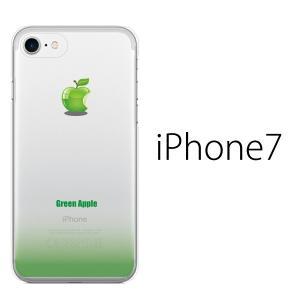 スマホケース iphone7 ケース アイフォン7 スマホカバー 携帯ケース スマートフォンケース アップルマーク / green apple 青りんご グリーンアップル|kintsu