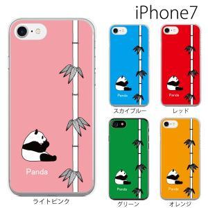 iPhone7 ケース アイフォン7 ソフト ケース TPU カバー スマホケース/ パンダ 竹 kintsu