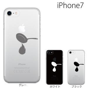ymobile、uq モバイル、au、docomo、ソフトバンクの人気・最新のiphone7 plu...