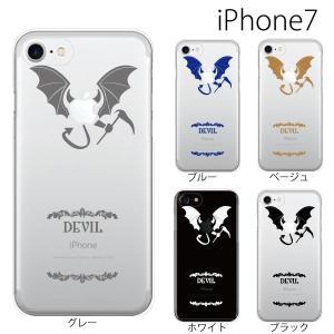 スマホケース iphone7プラス アイフォン7 プラス iphone7plus 携帯ケース スマホカバー アップル・デビル 悪魔 DEVIL kintsu