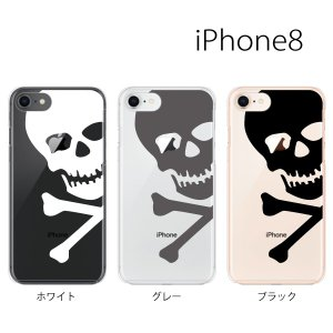 スマホケース iphone8 ケース アイフォン8 スマホカバー 携帯ケース ハード アップルマーク スカル ドクロ アイ kintsu
