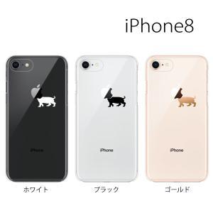 スマホケース iphone8 ケース アイフォン8 スマホカバー 携帯ケース ハード アップルマーク ドック犬(ミニチュアダックス)|kintsu