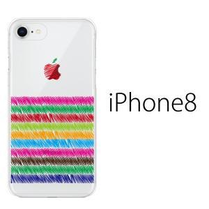 スマホケース iphone8 ケース アイフォン8 スマホカバー 携帯ケース ハード アップルマーク 色塗り リンゴ|kintsu
