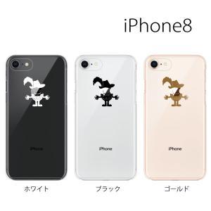 スマホケース iphone8 ケース アイフォン8 スマホカバー 携帯ケース ハード アップルマーク リンゴ銃士|kintsu