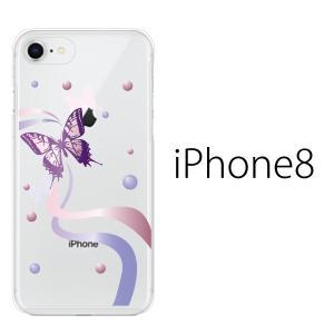 スマホケース アイフォン8プラス iphone8plus iphone8プラス 携帯ケース スマホカバー 優雅に舞う蝶々|kintsu