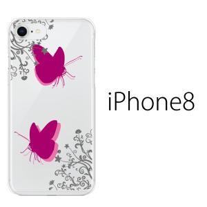 スマホケース アイフォン8プラス iphone8plus iphone8プラス 携帯ケース スマホカバー 羽ばたく2匹の蝶々|kintsu