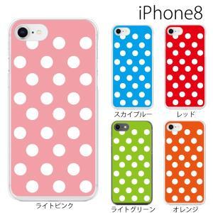 スマホケース アイフォン8プラス iphone8plus iphone8プラス 携帯ケース スマホカバー ホワイト ドット柄 水玉 TYPE3|kintsu