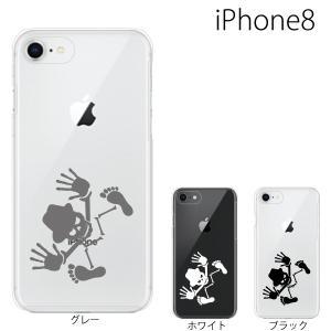 スマホケース アイフォン8プラス iphone8plus iphone8プラス 携帯ケース スマホカバー スカルハット|kintsu