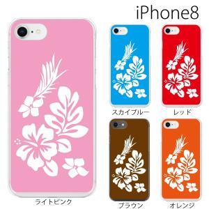 スマホケース アイフォン8プラス iphone8plus iphone8プラス 携帯ケース スマホカバー ハイビスカス|kintsu