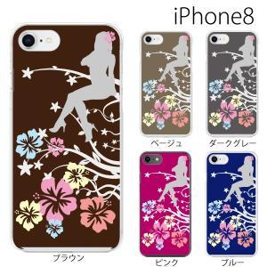 スマホケース アイフォン8プラス iphone8plus iphone8プラス 携帯ケース スマホカバー ハワイアンガール ハイビスカス|kintsu