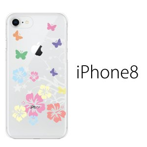 スマホケース アイフォン8プラス iphone8plus iphone8プラス 携帯ケース スマホカバー 可愛い蝶々が舞うハイビスカス|kintsu