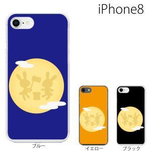 スマホケース アイフォン8プラス iphone8plus iphone8プラス 携帯ケース スマホカバー 月うさぎ|kintsu