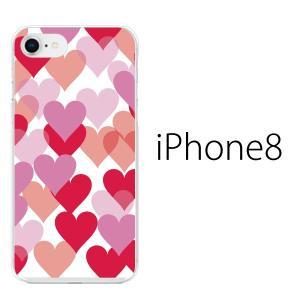 スマホケース アイフォン8プラス iphone8plus iphone8プラス 携帯ケース スマホカバー ハートがたくさんハートフル|kintsu