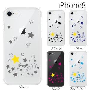 スマホケース アイフォン8プラス iphone8plus iphone8プラス 携帯ケース スマホカバー 星 TYPE1|kintsu