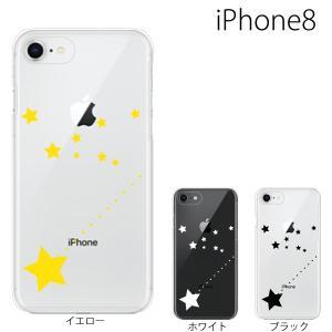 スマホケース アイフォン8プラス iphone8plus iphone8プラス 携帯ケース スマホカバー 星 TYPE2|kintsu