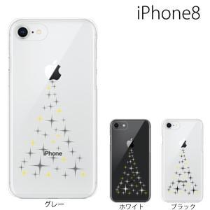 スマホケース アイフォン8プラス iphone8plus iphone8プラス 携帯ケース スマホカバー シャイニングツリー Tree|kintsu