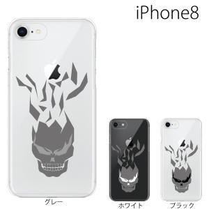スマホケース アイフォン8プラス iphone8plus iphone8プラス 携帯ケース スマホカバー ドクロ スカル|kintsu