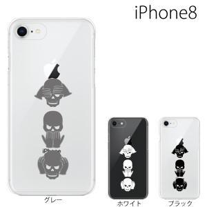 スマホケース アイフォン8プラス iphone8plus iphone8プラス 携帯ケース スマホカバー ドクロ|kintsu