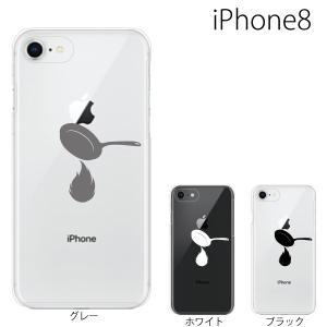 スマホケース アイフォン8プラス iphone8plus iphone8プラス 携帯ケース スマホカバー フライパンディッシュ|kintsu