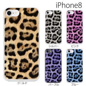 スマホケース アイフォン8プラス iphone8plus iphone8プラス 携帯ケース スマホカバー ヒョウ柄 レオパード|kintsu