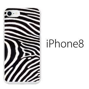 スマホケース アイフォン8プラス iphone8plus iphone8プラス 携帯ケース スマホカバー ゼブラ柄 アニマル|kintsu
