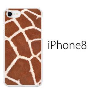 スマホケース アイフォン8プラス iphone8plus iphone8プラス 携帯ケース スマホカバー キリン柄 アニマル|kintsu